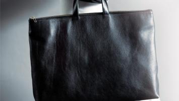 79ideas-the-bag