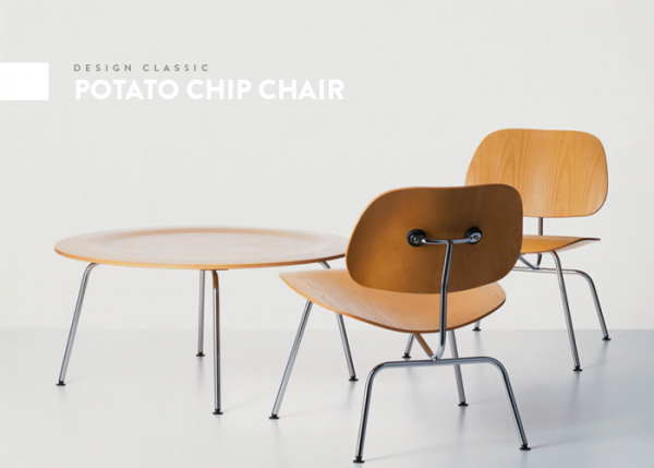 79ideas_design_classics_vitra_potato_chip_chair